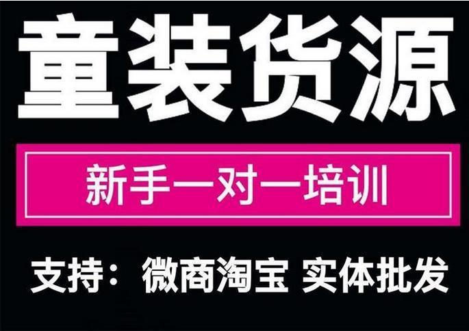 韩国童装一手货源,支持一件代发国内招代理!