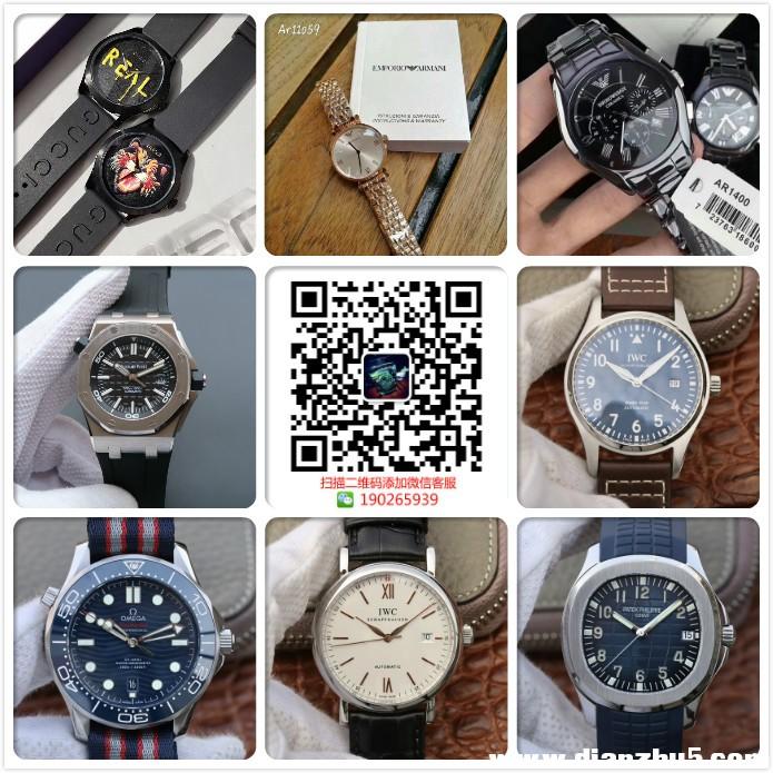 微商手表一手货源,复刻表带,腕尚专营瑞机