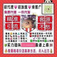 母婴用品童装玩具厂家直销系统培训精准引流