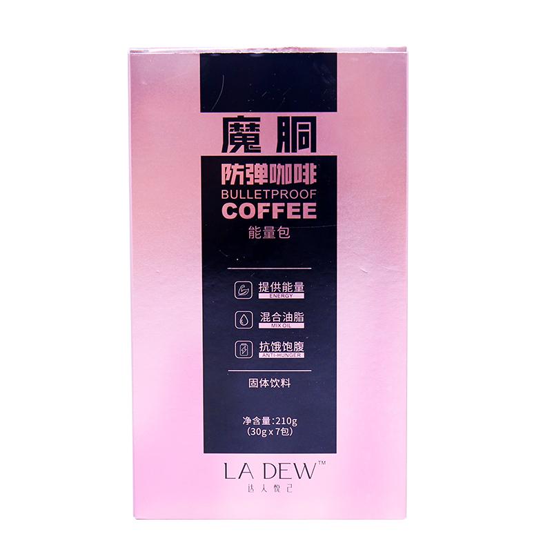 魔胴防弹咖啡【新品上市】正品货源招商