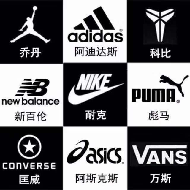 传承鞋业莆田鞋一诚招代理一件代发传承鞋业