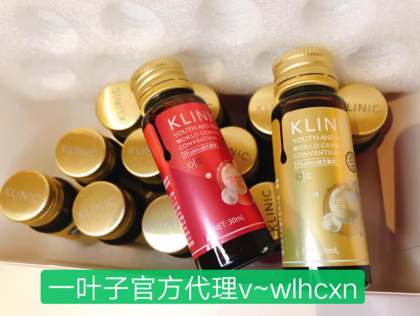侯佩岑推荐KLINICj胶原蛋白肽怎样?