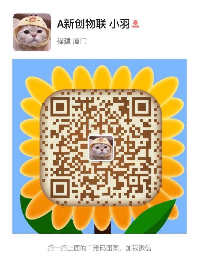 0月租注册卡手机卡流量卡香港卡