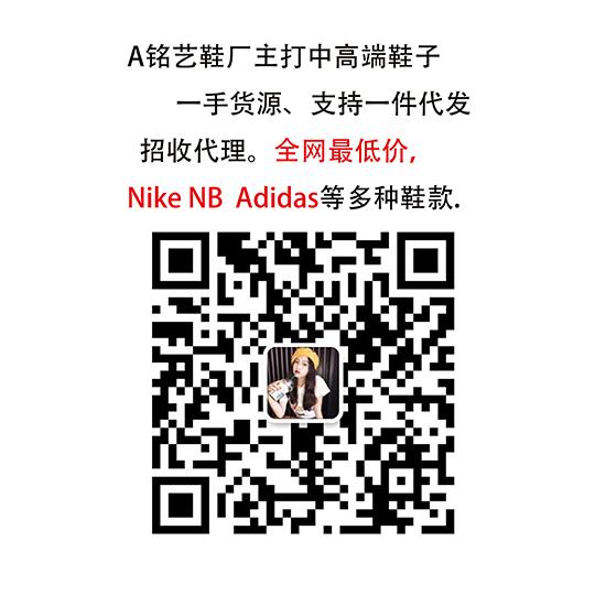 莆田厂家直销主打耐耐克阿迪达斯新百伦鞋子