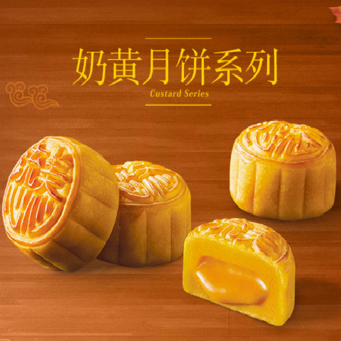 香港美心月饼厂家【公司授权】国内代购买点